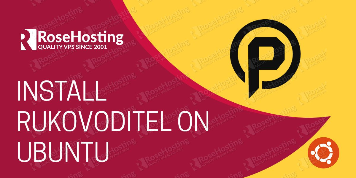 How to install Rukovoditel on Ubuntu 16.04