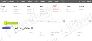 vestacp create database