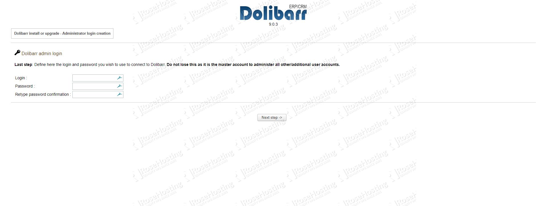 Dolibarr admin login